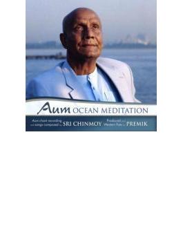 Aum / Om Ocean Meditation