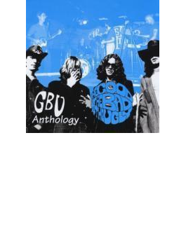 Gbu Anthology
