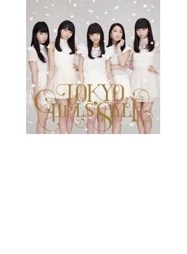 1st BEST ALBUM キラリ☆ 【Type-D (CD)】