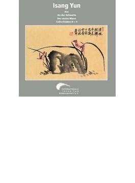 Piri, Leggiero, Dolce, Choral Works: Holliger(Ob) Myung-jin Lee(Vc) Rias Kammerchor Ernst Senff Etc