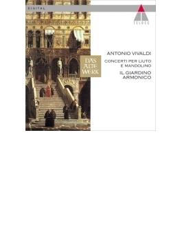 リュート、マンドリンのための協奏曲集 イル・ジャルディーノ・アルモニコ
