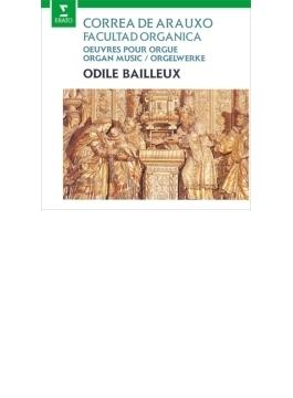 『オルガンの技法』より オディル・バイユー