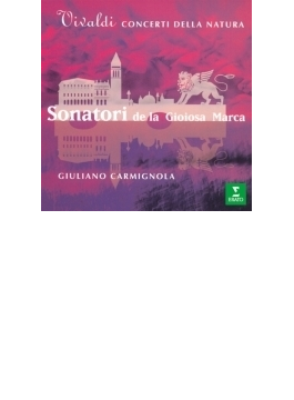 協奏曲集 カルミニョーラ、ソナトーリ・デ・ラ・ジョイオーサ・マルカ