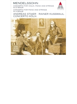 ピアノ協奏曲、二重協奏曲 シュタイアー(フォルテピアノ)、クスマウル、コンチェルト・ケルン