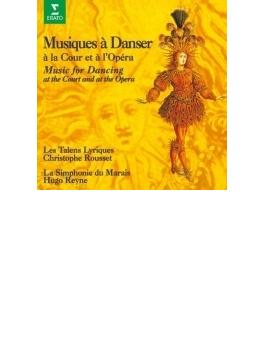 『ヴェルサイユでダンス!~太陽王ルイ14世の宮廷とオペラ座の舞曲』 ルセ&レ・タラン・リリク、H.レーヌ&ラ・サンフォニ・デュ・マレ(2CD)
