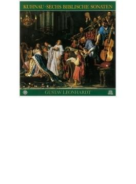 聖書ソナタ集 レオンハルト(2CD)