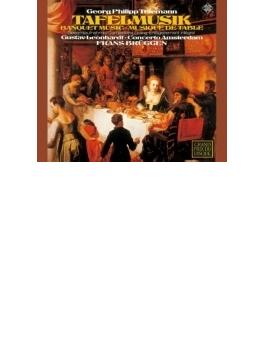 『ターフェルムジーク』全曲 ブリュッヘン&コンチェルト・アムステルダム(4CD)