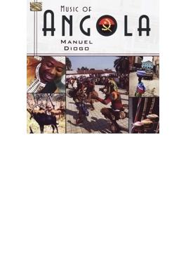 Music Of Angola