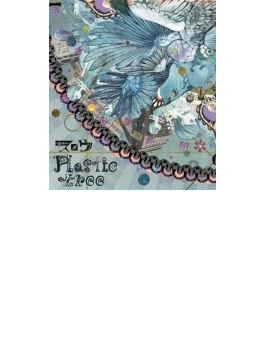 スロウ (+DVD)【初回限定盤A】