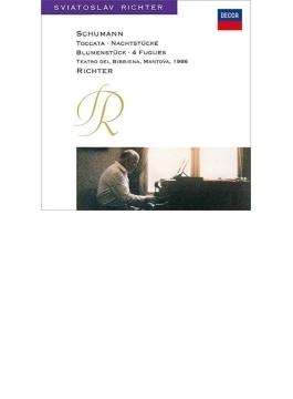花の曲~シューマン:ピアノ小品集 リヒテル(1986年マントヴァ・ライヴ)