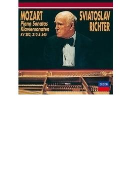 ピアノ・ソナタ第8番、第4番、第15番 リヒテル