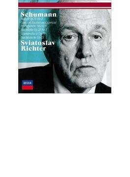 ピアノ作品集 リヒテル(1986年コペンハーゲン・ライヴ)