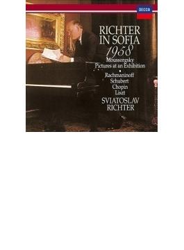 ソフィア・リサイタル1958~ムソルグスキー:展覧会の絵、他 リヒテル