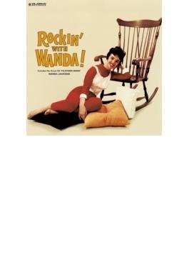 Rockin' With Wanda (Pps)