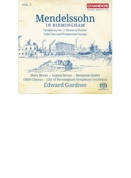 交響曲第2番『讃歌』、序曲『静かな海と楽しい航海』 ガードナー&バーミンガム市響