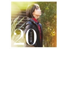 20 【通常盤】