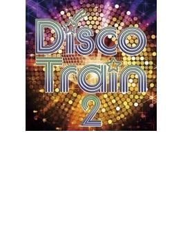 Disco Train 2