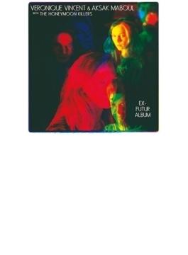 Ex-futur Album (Pps)