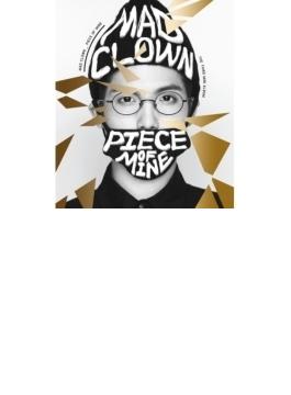 3rd Mini Album: Piece Of Mine