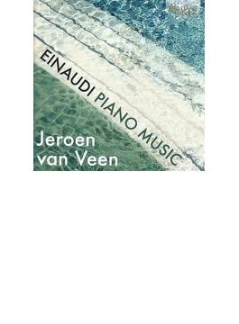 ピアノ作品集 ファン・フェーン(2CD)