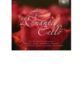 『ロマンティック・チェロ~ドヴォルザーク、ベートーヴェン、サン=サーンス、ラフマニノフ、他』(5CD)