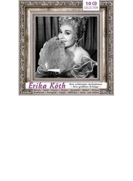 エリカ・ケート名唱集(10CD)