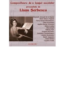 女性作曲家のピアノ作品集 リアナ・シェルベスク(2CD)