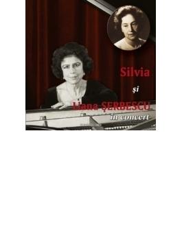 ピアノ協奏曲録音集~ショパン、ラヴェル、C.シューマン、バッハ、他 リアナ・シェルベスク、シルヴィア・シェルベスク(2CD)