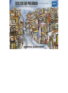 『無言歌~伝統的なラテン・アメリカのピアノ曲集』 マルタ・マルチェナ
