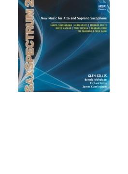 『サクスペクトラム2~アルト&ソプラノ・サックスのための新しい音楽』 グレン・ギリス
