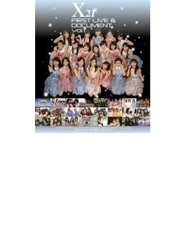 X21 FIRST LIVE & DOCUMENT vol.1 (Blu-ray)