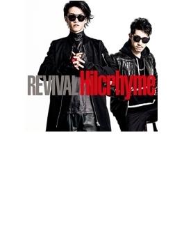 REVIVAL (+DVD)【初回限定盤】