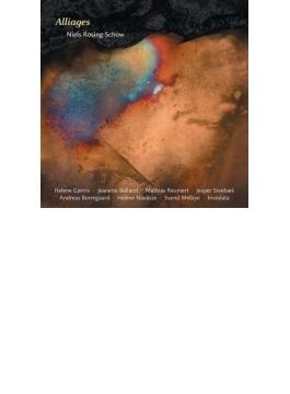 合金~ロシング=スコウ作品集 ヘレーネ・ギェリス、ジャネッテ・バラン、マティアス・ロイメルト、他