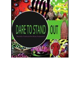 Dare To Stand Out