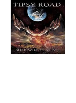 Somewhere Alive