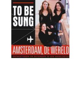 Amsterdam De Wereld