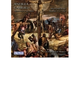 Missa Vexilla Regis: Gemmani / I Cantori San Marco