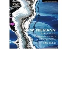 ピアノ・ソナタ第1番『ロマンティック』、第2番『ノルディック』、3つのコンポジション、幻想的マズルカ リー・ビンビン