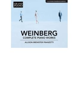 ピアノ作品全集 フランゼッティ(4CD)