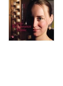 『ルネサンスの音楽集』 ルシエ・ジャコヴァ(オルガン)