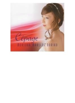 Cepage