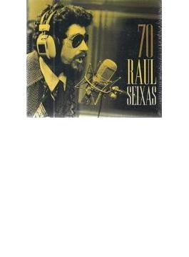 Raul Seixas 70 - Box Com
