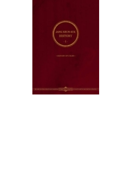 JANG KEUN-SUK HISTORY I ~HISTORY OF COLOR~