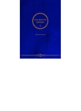 JANG KEUN-SUK HISTORY II ~HISTORY OF MUSIC~