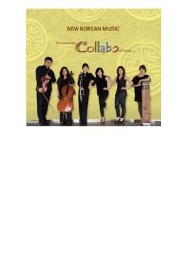 New Korean Music The Ensemble Collabo Of Korea