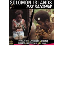 Solomon Islands: Fataleka & Baegu Music From
