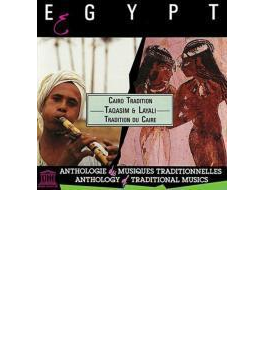 Egypt: Taqasim & Layali-cairo Tradition