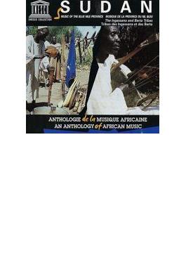 Sudan-music Of The Blue Nile: Ingessana & Berta