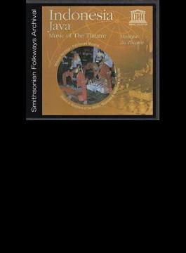Indonesia: Java-music Of The Theatre