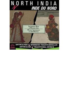 North India: Instrumental Music Of Mediaeval